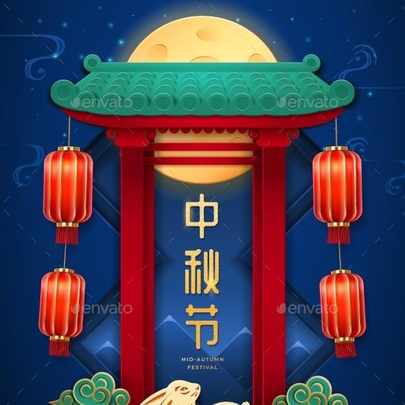 Mid-autumn Festival Paper Greeting Card, Full Moon