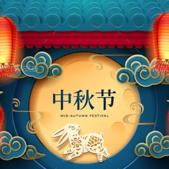 Card for Mid-autumn or Harvest Moon Festival