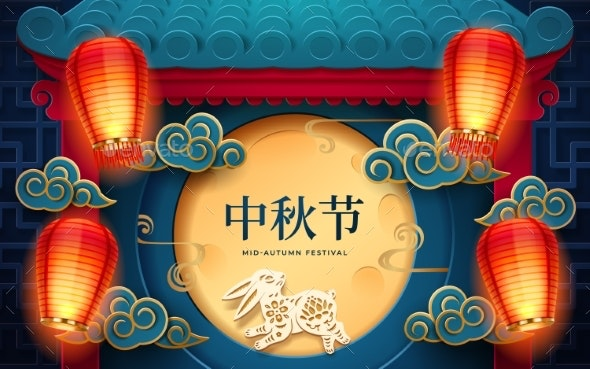 Card for Mid-autumn or Harvest Moon Festival - Miscellaneous Vectors