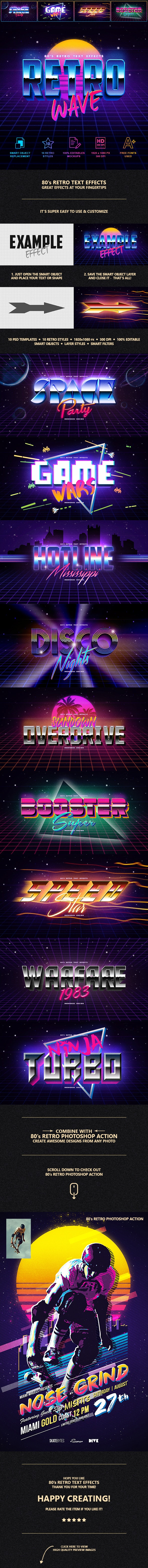 80's Retro Text Effects - Text Effects Actions