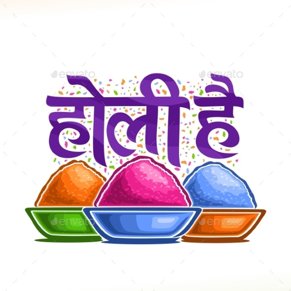Vector Poster for Indian Holi Festival - Seasons/Holidays Conceptual