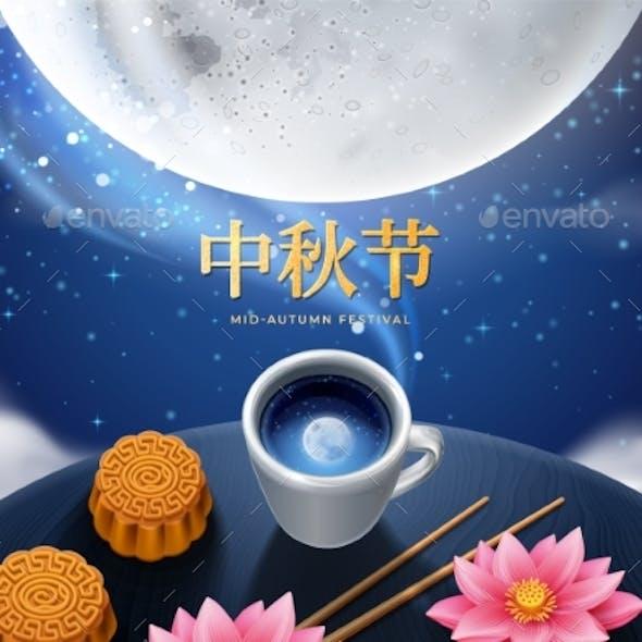 Poster for Mid Autumn Festival