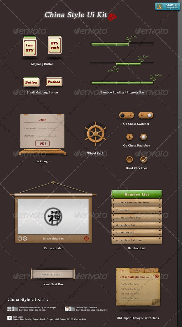 China Style UI Kit