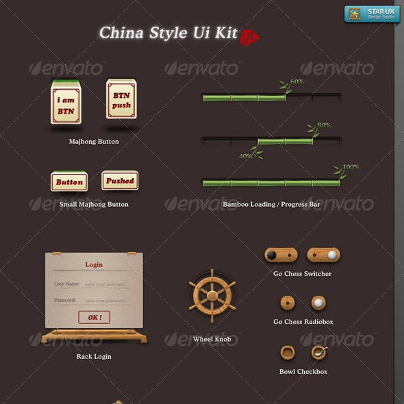 China Style UI Kit