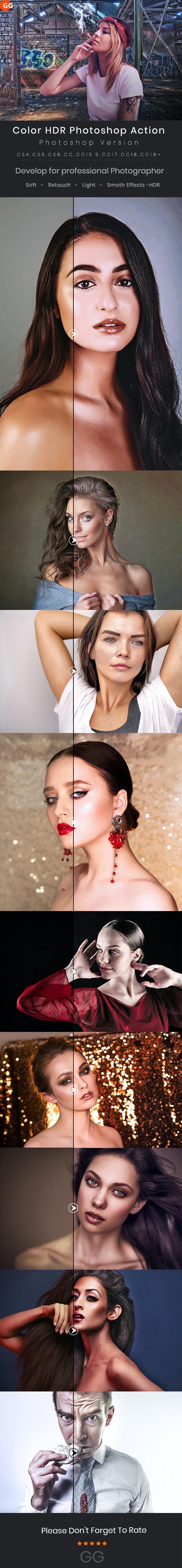 Скачать [Graphicriver] Color HDR Photoshop Action (2019), Отзывы Складчик » Архив Складчин