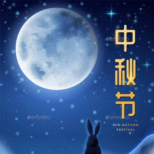 Chinese Mid Autumn Festival Card Background