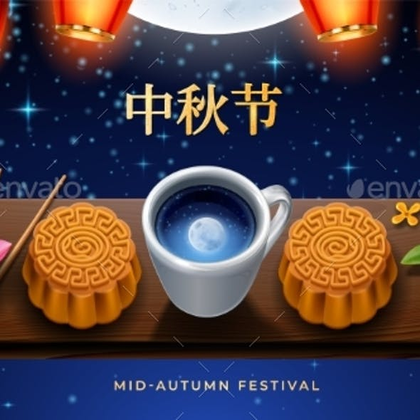Chinese Lanterns Mooncakes for Mid Autumn Festival