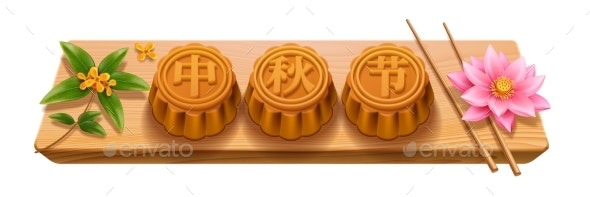 Mooncakes with Calligraphy Mid Autumn Festival - Miscellaneous Vectors