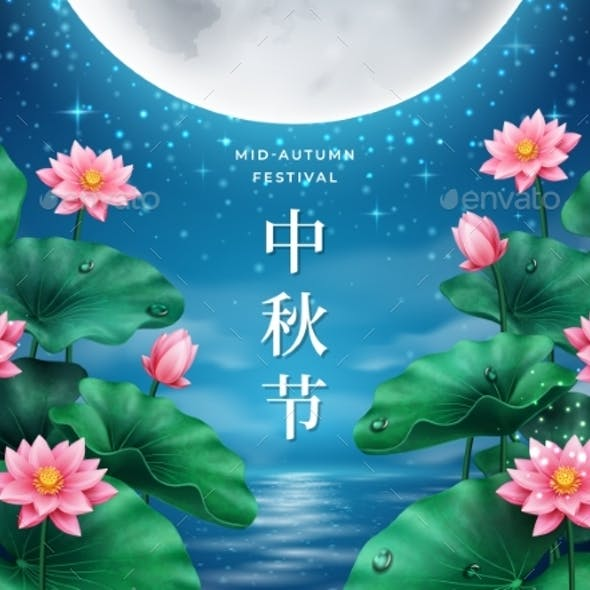 Full Moon with Lotus for Mid Autumn Festival