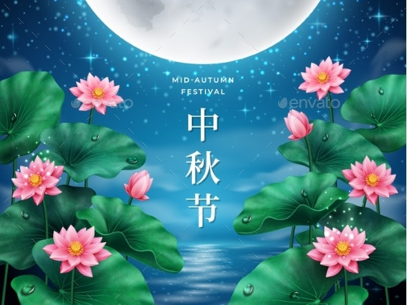 Full Moon with Lotus for Mid Autumn Festival - Miscellaneous Seasons/Holidays