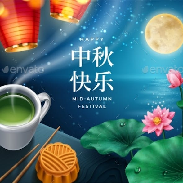 Chinese Lanterns and Moon for Mid Autumn Festival