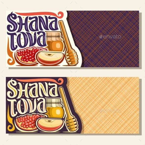 Vector Banners for Jewish Holiday Rosh Hashanah - Miscellaneous Seasons/Holidays