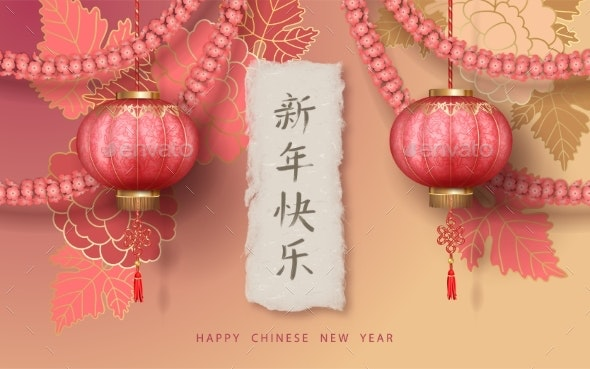 Chinese New Year - New Year Seasons/Holidays