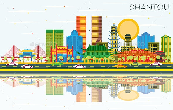 Shantou China Skyline with Color Buildings, Blue Sky and Reflections. - Buildings Objects