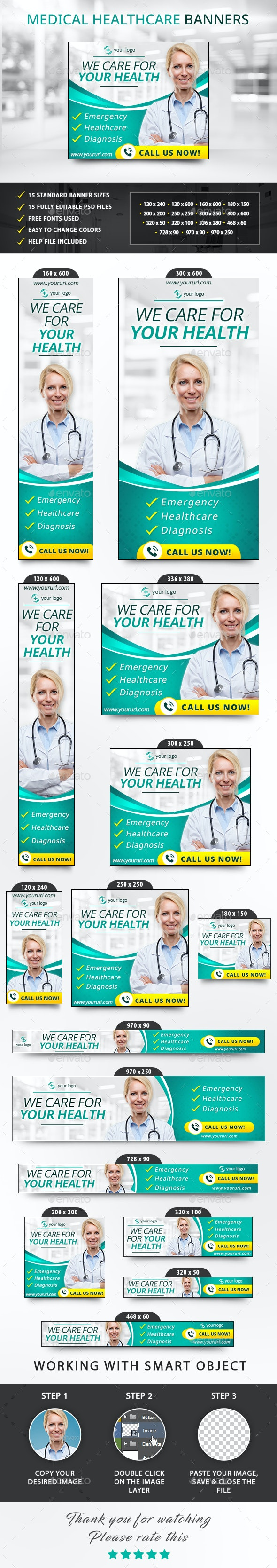 Medical Healthcare Banners - Banners & Ads Web Elements