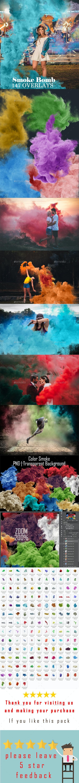 147 Smoke Bomb Overlays, Colorful Smoke - Miscellaneous Backgrounds