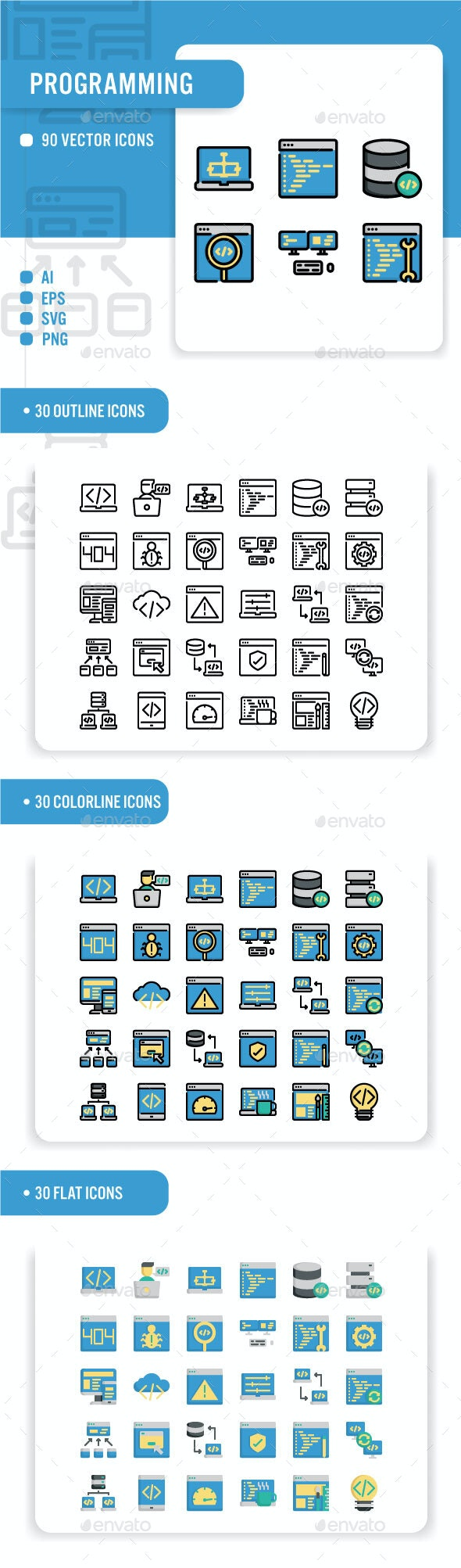 Programming - Software Icons