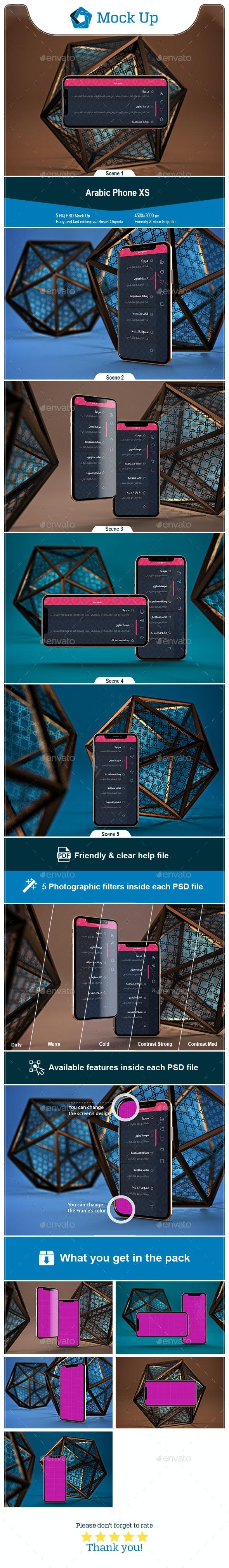 Arabic Phone XS - Mobile Displays