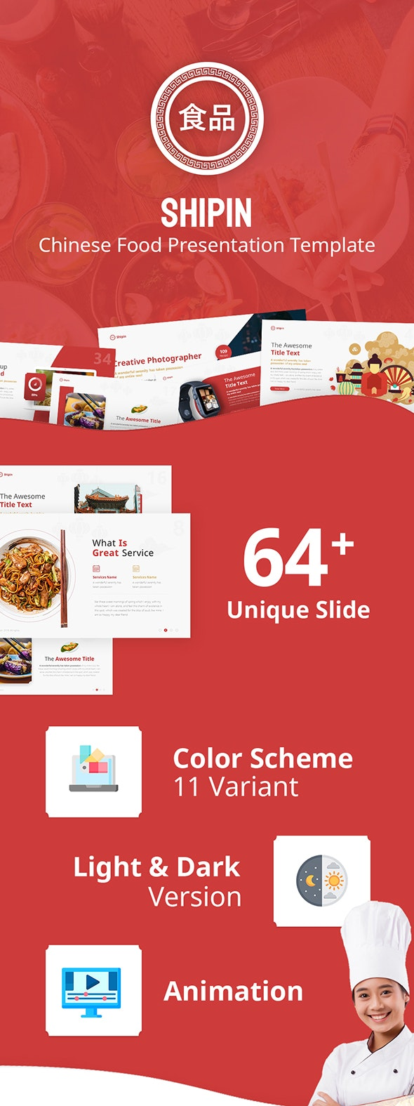 Shipin - Chinese Food Keynote Presentation Template - Keynote Templates Presentation Templates