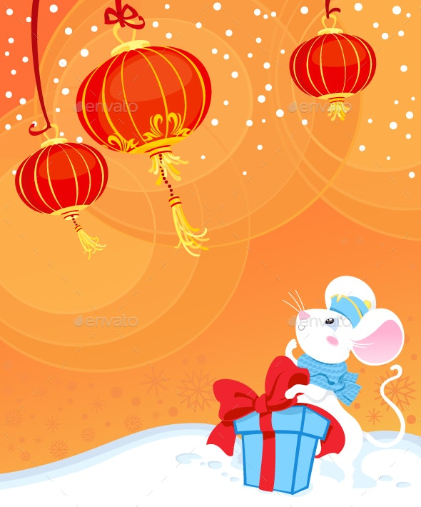 Curiosity White Rat or Mause and Chinese Lanterns New Year Card - New Year Seasons/Holidays