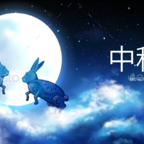 Mid Autumn Festival Banner with Rabbits in Sky