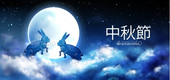 Mid Autumn Festival Banner with Rabbits in Sky - Religion Conceptual