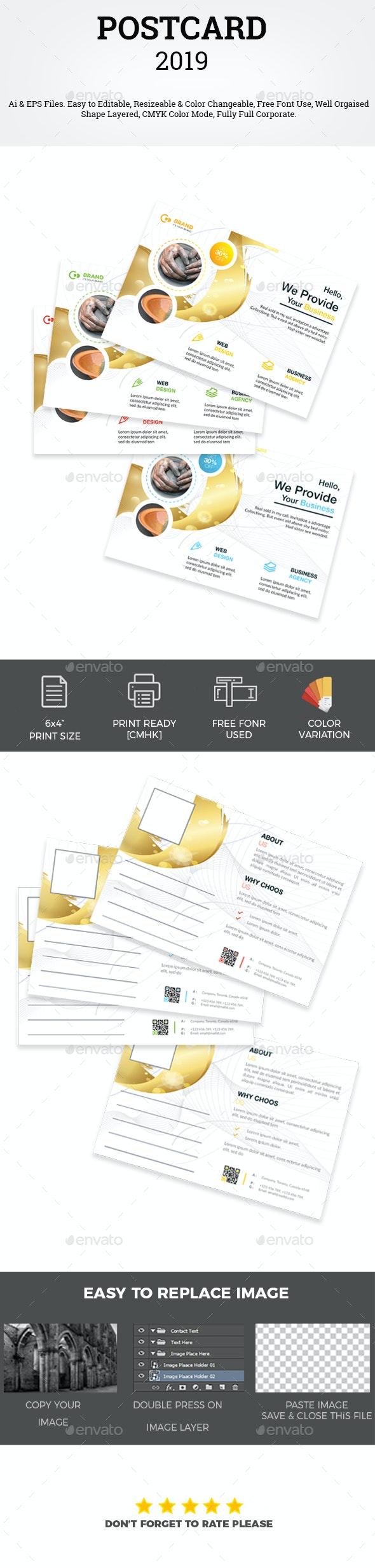 carte flyer adaptable 2