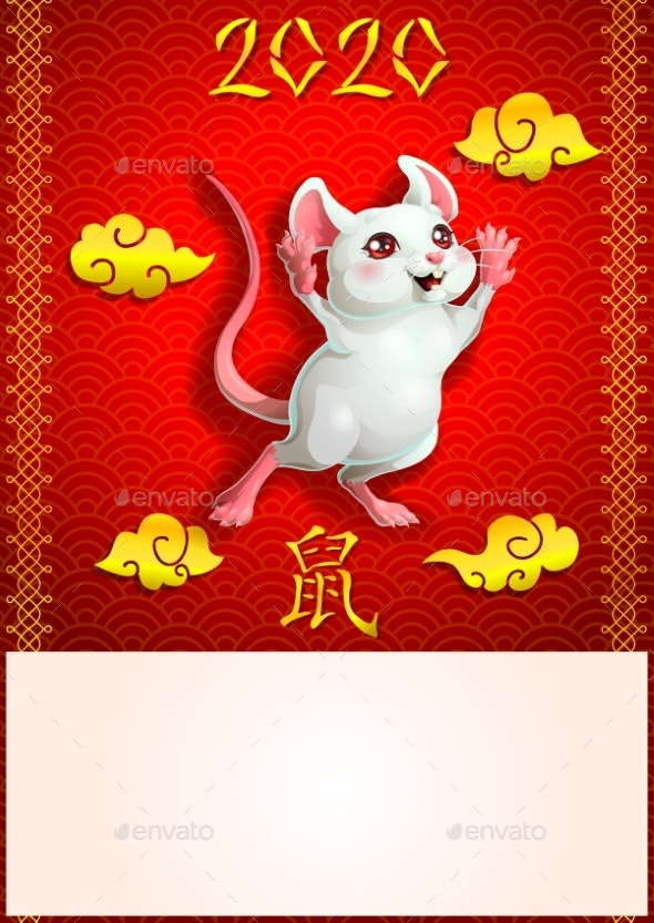 Poster Cheerful Mouse and on Hyeroglyhs on Red - Animals Characters