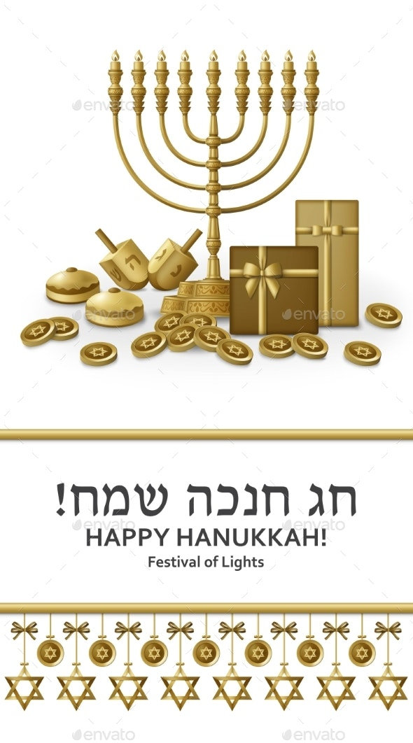 Hanukkah Greeting - Miscellaneous Seasons/Holidays