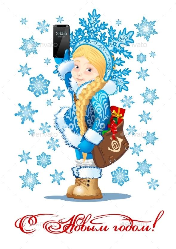 Vector Snow Maiden-Postman Snegurochka - New Year Seasons/Holidays