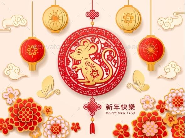 Chinese New Year of Rat CNY Holiday Symbols - New Year Seasons/Holidays