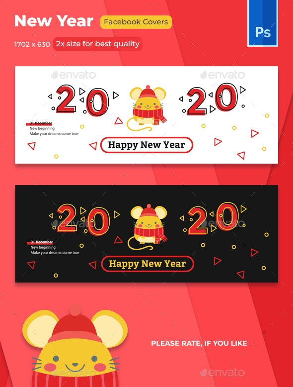 New Year Supreme Facebook Cover - Facebook Timeline Covers Social Media