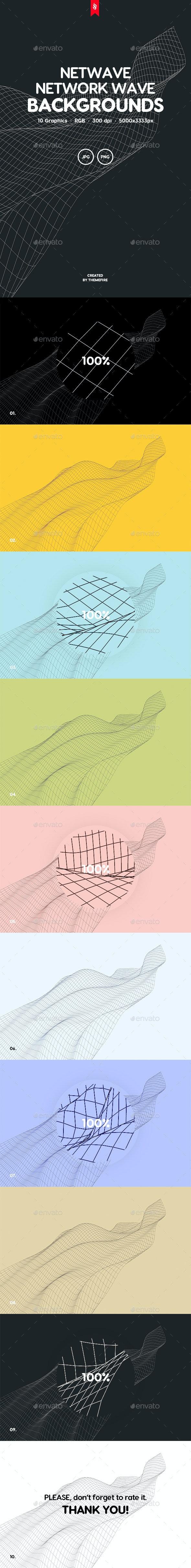 Netwave - Smooth Network Wave Background - 3D Backgrounds