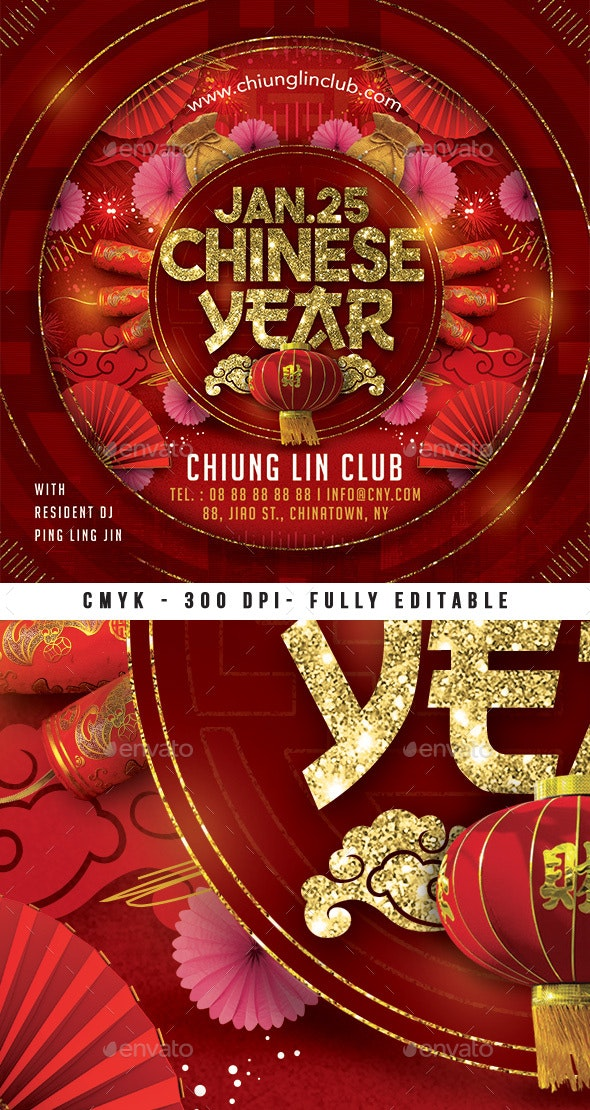 Chinese New Year Flyer Template - Events Flyers