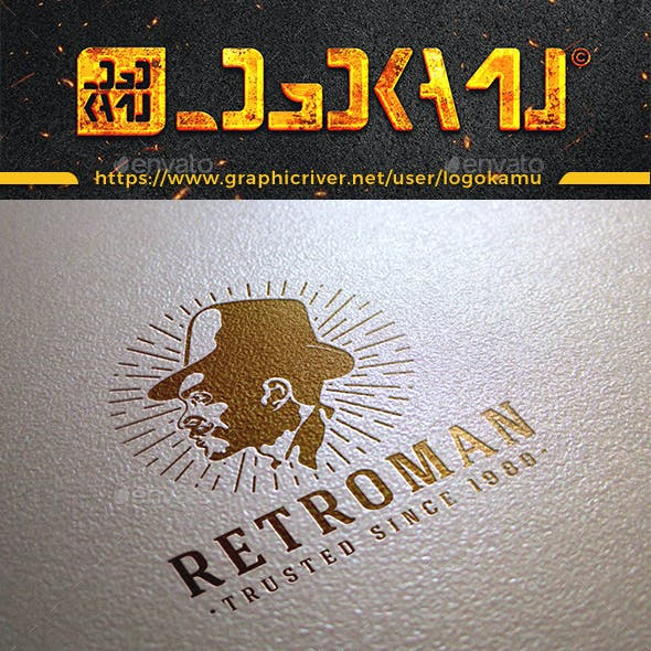 Retro Man Logo