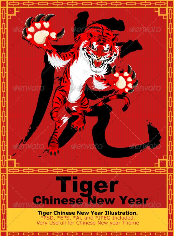 Tiger Chinese New Year
