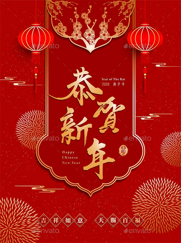 Chinese New Year The Year of The Rat - New Year Seasons/Holidays