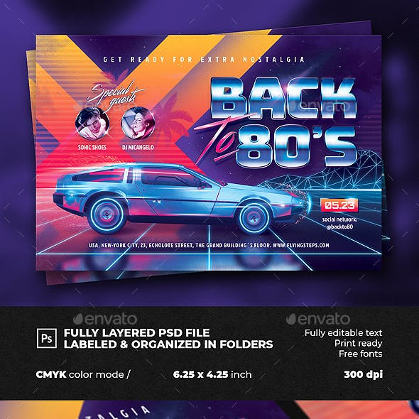 Back to 80`s Party Flyer Template