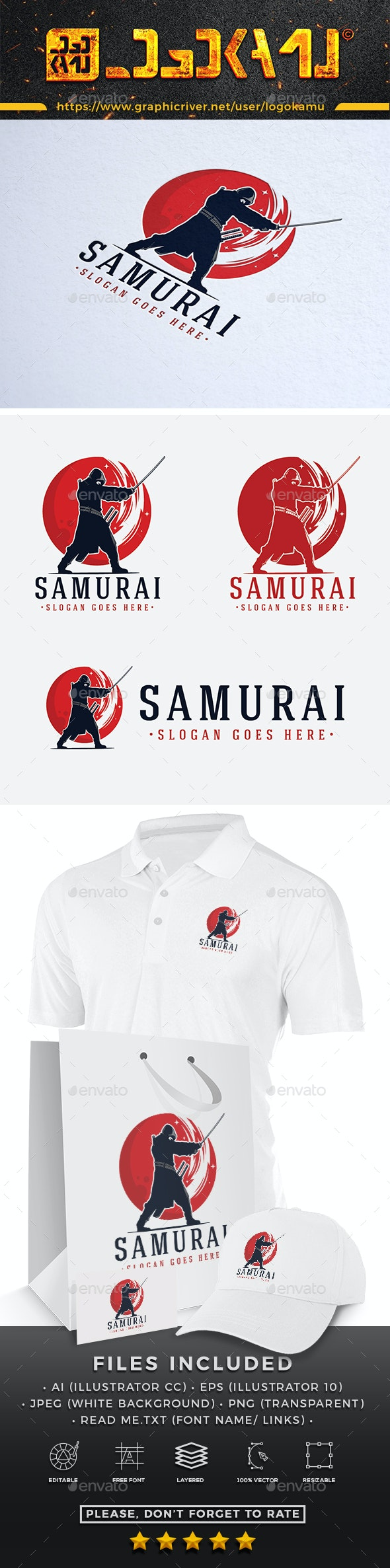 Samurai Logo - Humans Logo Templates