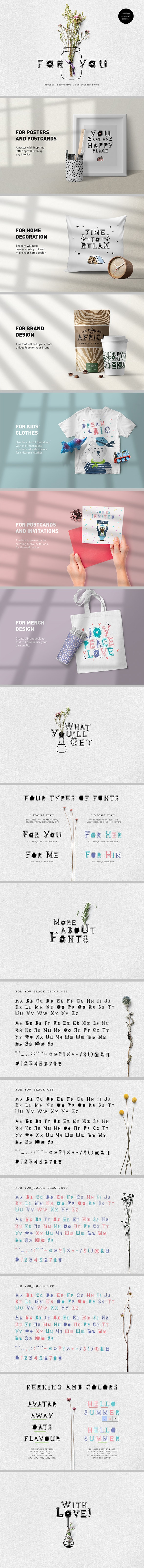 For You! Handmade Colored Font - Miscellaneous Serif