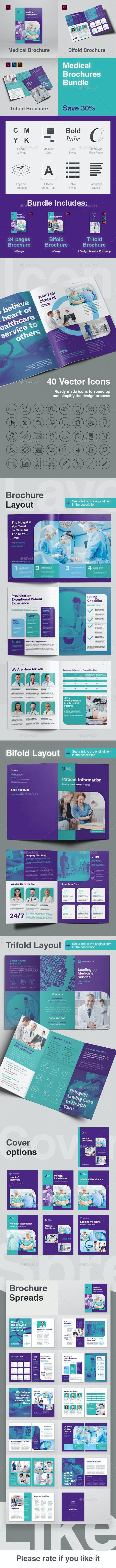 Medical Bundle - Informational Brochures
