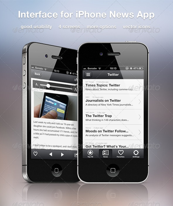 Interface for iPhone News App - User Interfaces Web Elements