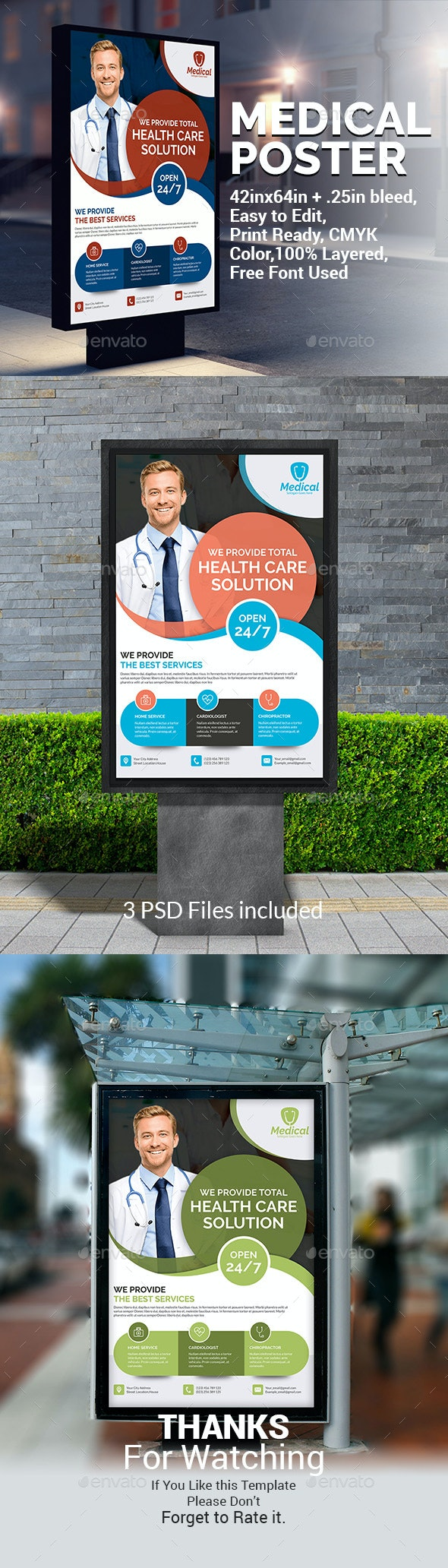 Medical Poster Template - Signage Print Templates
