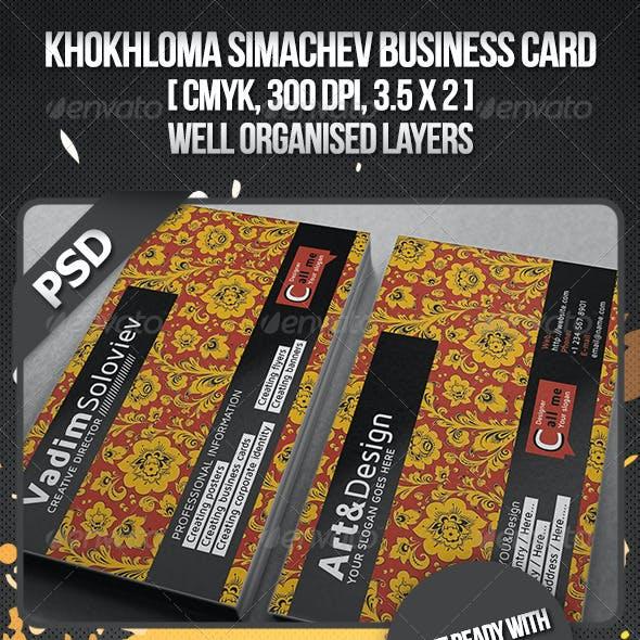 Khokhloma Simachev Business Card