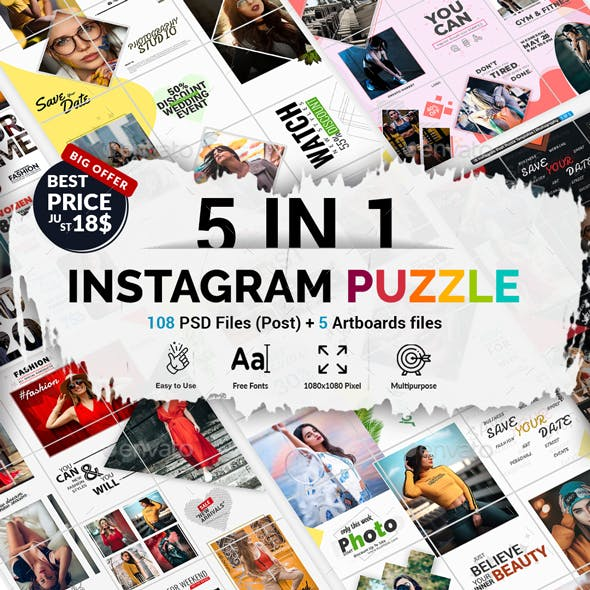 Instagram Puzzle Bundle