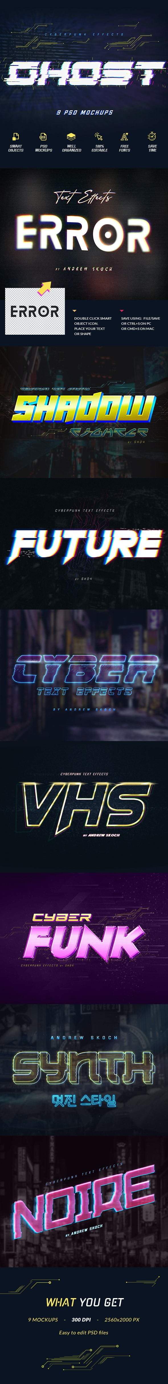 Cyberpunk Text Effects vol 2 - Text Effects Actions