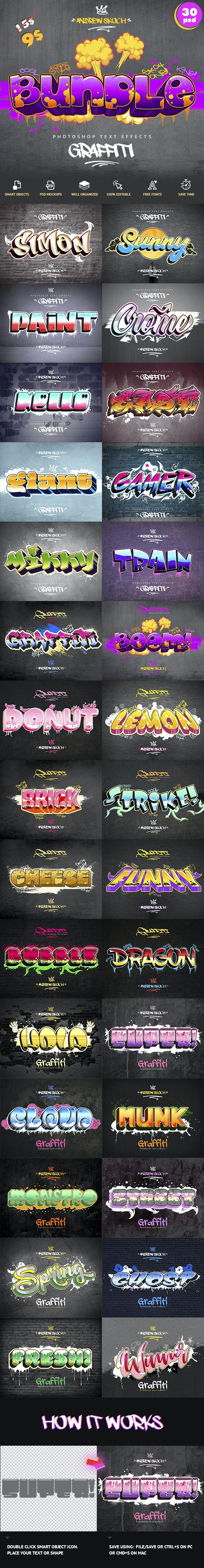 Graffiti Bundle - Text Effects Actions