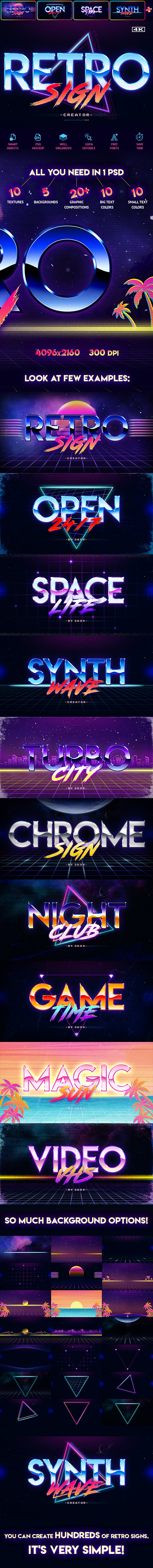 80's Retro Sign Creator - Text Effects Actions