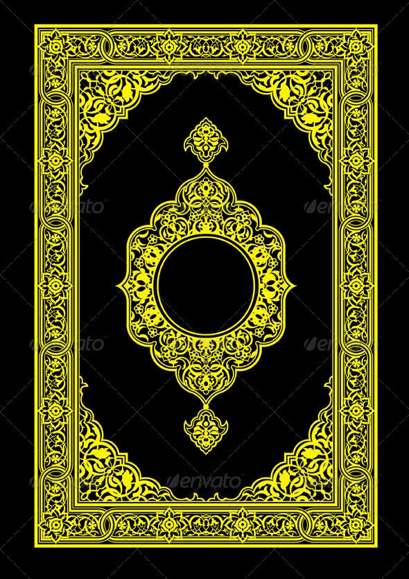 Book Cover - Decorative Symbols Decorative