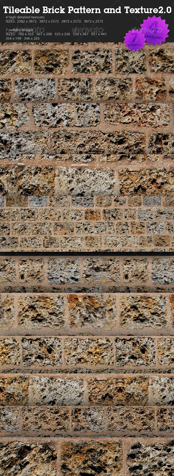 Tileable Brick Pattern and Texture 2.0 - Stone Textures